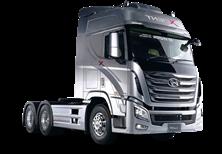 Модул Камиони
